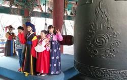 보신각에서는 내외국인 누구나 참여할 수 있는 타종 체험행사를 연중 실시하고 있다