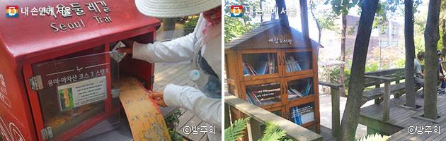 서울둘레길 제2코스를 알리는 빨간 우체통(좌), 숲속 `새참 도서방` 벤치에서 독서와 휴식을 할 수 있다(우) ⓒ방주희