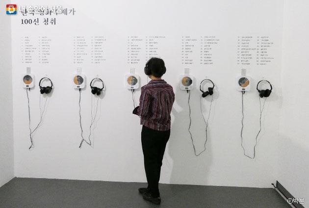 음악감상실에는 청취를 위한 CD플레이어가 설치돼 있다. ⓒ박분