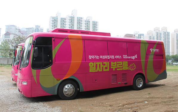 눈에 확 띄잖아~ '일자리부르릉' 버스 출동!