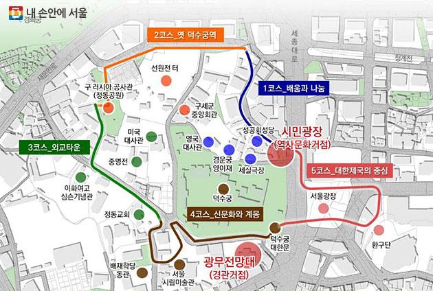 서울시가 정동 역사재생사업의 일환으로 추진 중인 `대한제국의 길` 역사탐방로