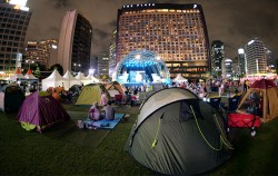 서울문화의 밤 ⓒ뉴시스