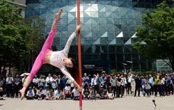 문화가 흐르는 서울광장 ⓒ뉴시스