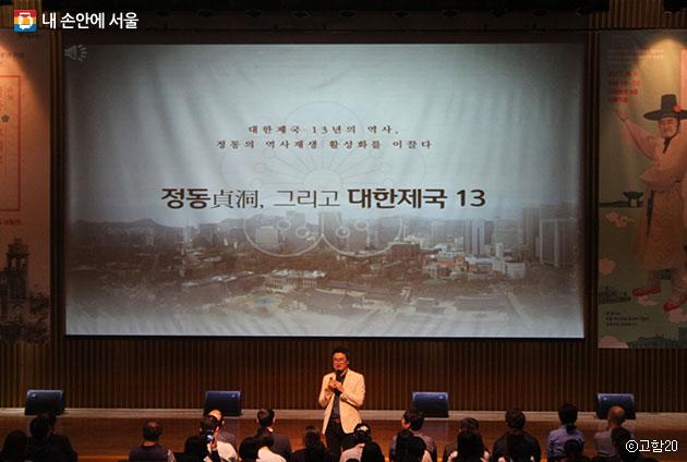 `큰별샘`으로 유명한 최태성 강사의 역사특강. ⓒ고함20