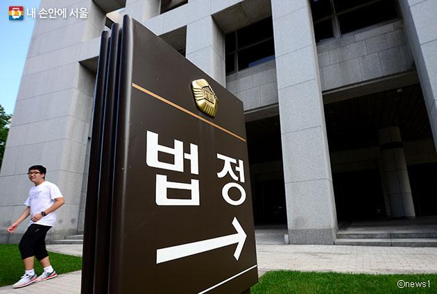 서울시는 공익제보자 보호를 위해 서울시 안심변호사 제도를 운영하고 있다.ⓒnews1