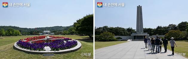 활짝 핀 꽃시계(좌), 현충원의 상징인 현충탑으로 향하는 시민들 ⓒ박분