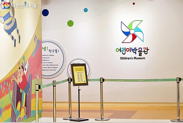 3~9세 어린이는 전쟁기념관 오른쪽에 있는 어린이박물관을 추천한다.