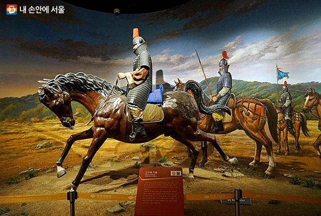 전쟁역사실은 선사시대부터 대한제국까지 일어난 주요전투와 무기를 전시한다.
