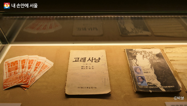 스태프들에게 제공됐던 만원사례 봉투와 영화 대본 ⓒ박분