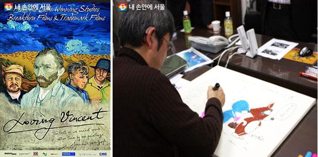 2017 SICAF 개막작 `러빙 빈센트` 포스터(좌), 보노보노 작가 라이브 드로잉쇼(우)