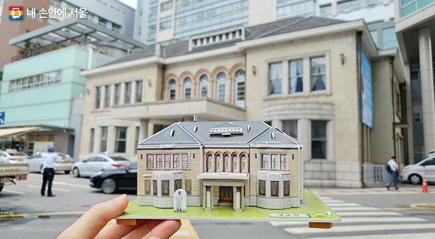 경교장을 그대로 재현한 3D 입체퍼즐