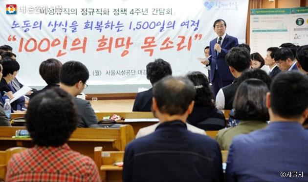 박원순 시장은 2015년부터 일자리 대장정을 통해 서울시 일자리 정책을 계속 추진해왔다.ⓒ서울시