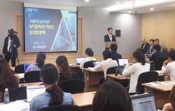 서울시 공무원 부정비리 차단 종합대책