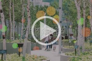 서울로7017에서 거리예술을 만나요~