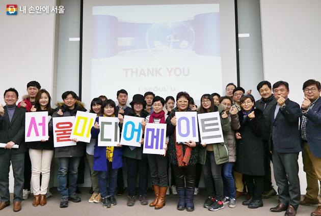 서울시는 인기 블로그를 통해 서울시 관련 정보를 전달하는 `서울미디어메이트`를 운영하고 있다