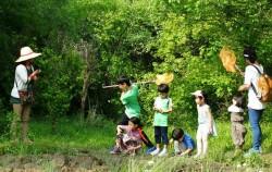 길동생태공원 – 일요가족나들이