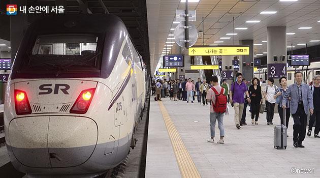 많은 시민들로 붐비는 수서고속철도(SRT) 승강장. ⓒnews1