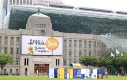 서울로 7017과 서울광장에선 시민제안 정책의제에 대한 거리투표가 진행 중이다. ⓒ변경희