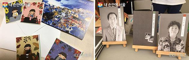 세계여행사진을 판매하는 `UEC 그린` 부스(좌), 이웃의 삶을 책으로 기록하는 `기억의 책` 부스(우) ⓒ미스핏츠
