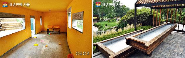 작은 놀이 공간과 물이 연속적으로 흐르는 워터하우스가 마련되어 있다. ⓒ김윤경