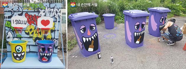 먹깨비 캐릭터 쓰레기통