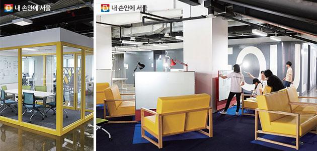 사무공간과 토론하는 열린 공간