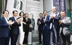 서울시는 이준 열사 집터 역사문화표석을 14일 설치했다. 사진 오른쪽에서 세 번째가 박원순 시장