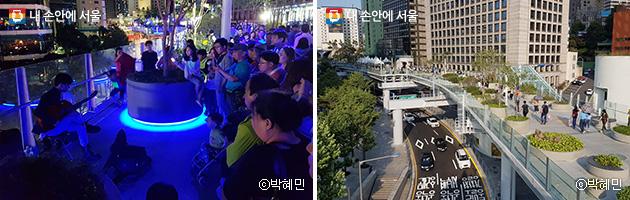 서울로7017의 낮(좌)과 밤(우) 풍경 ⓒ박혜민