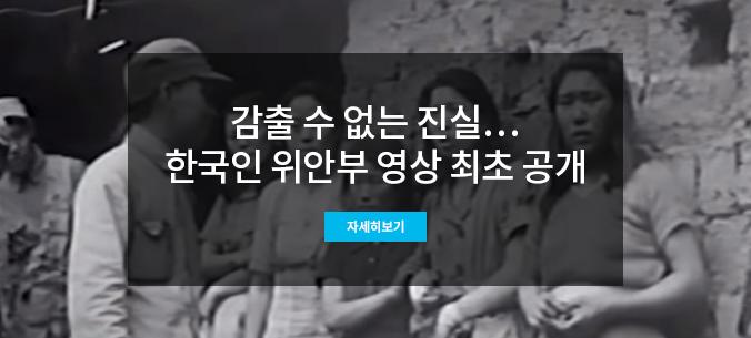 서울시와 서울대인권센터가 공개한 영상 이미지