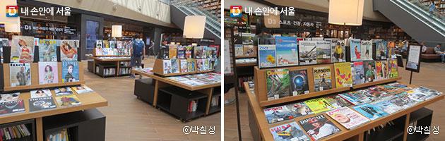 도서 진열대에 다양한 도서가 구비되어 있다 ⓒ박칠성