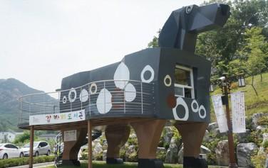 은평구 한옥역사박물관에 있는 강아지도서관 ⓒ김다엘