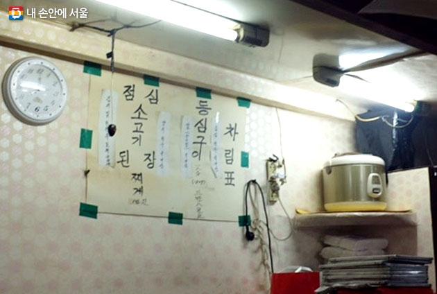 산불등심 내부는 허름한 모습이다. 간단한 메뉴판