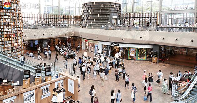 코엑스 내 `별마당 도서관`
