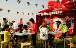 서서울예술교육센터 몽땅큐브-예술로 몽땅