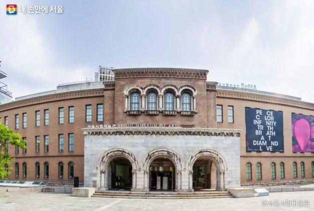 서울시립미술관에선 현재 까르띠에 현대미술 재단 소장 기획전 `하이라이트` 전시를 무료로 만나볼 수 있다. ⓒ서울시립미술관