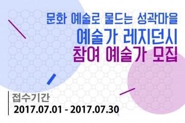 서울시배너용(글자깬거)
