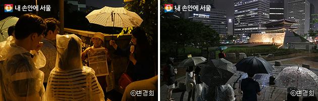 남대문교회 앞에서 설명 중인 도보관광해설사님(좌), 서울로별빛산책 마지막 코스 `숭례문`(우) ⓒ변경희