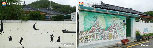 도봉1동 주택가, 마을주민들이 `마을 만들기` 제안 사업을 통해 완성한 마을벽화 ⓒ김영옥