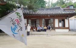 마을기업 `성북동 아름다운 사람들` 해설사와 함께 성북동의 역사문화 명소를 돌아보고 있는 시민들 ⓒ김미선