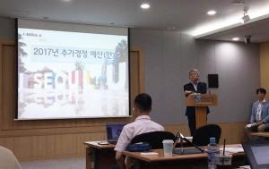 서울시는 2017년 추가경정예산을 12일 시의회에 제출했다