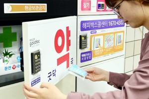 이젠 1~4호선도 '굿닥'…지하철 무료 응급약품 서비스