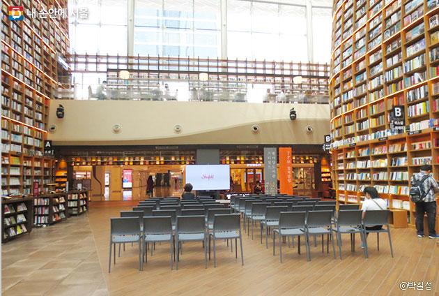 도서관 행사장 ⓒ박칠성