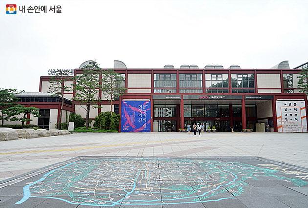 서울의 역사와 문화를 전시하는 서울역사박물관