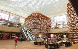 별마당 도서관 ⓒ박칠성