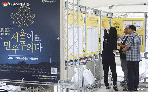 서울로7017에 마려된 부스에서 거리투표 중인 시민들 ⓒnews1