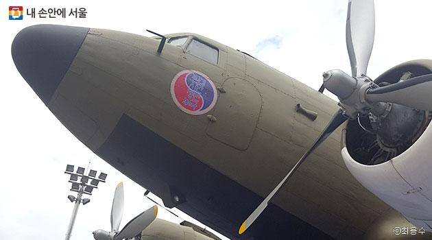 여의도공원에 설치된 C-47 수송기 모습 ⓒ최용수