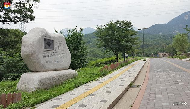 은평 한옥마을에서 진관사로 가는 도로 왼쪽에는 독립운동 태극기 이야기를 소개한 표석이 서 있다. ⓒ최용수