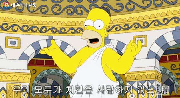 한국에서만 `치느님`을 찬양하는 것은 아니다. `심슨 가족`의 한 장면