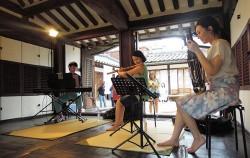 북촌문화센터에서 열리는 국악공연