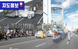 세계 최초로 설치되는 `이동형 중앙버스정류소`. 거리축제나 행사 시 도로 끝으로 이동시켜 관람석으로 활용할 수 있다.